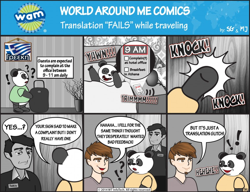 World Around me comics Page 09